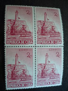 Stamps - Cuba - Scott# 432 - Mint Hinged Single Stamp in Block of 4