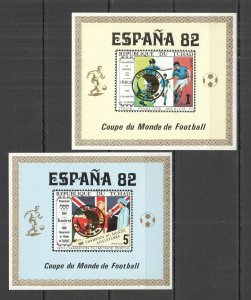 G0822 IMPERF CHAD FOOTBALL WORLD CUP 1982 !!! GOLD APOLLO XII OVERPRINT MNH