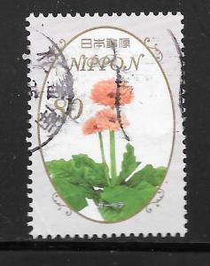 Japan #3518 Used Single. No per item S/H fees