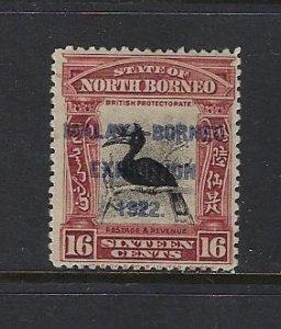 NORTH BORNEO SCOTT #146A- 1922 MALAYA-BORNEO EXHIBITION- 16 CENTS- MINT LH
