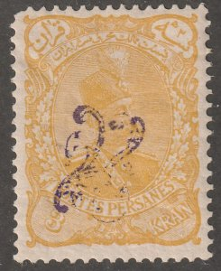 Persian/Iran stamp, Scott# 131(f), MH, Certified by expert, #J-24