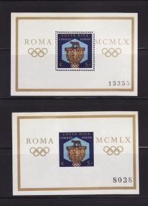 Costa Rica C313 Perf and Imperf Set MNH Olympic Sports (B)