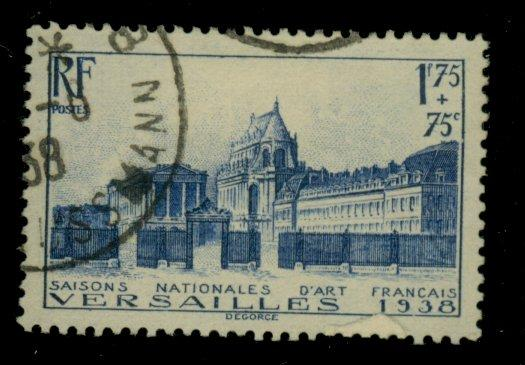 France #B74 B78 MINT F-VF OG LH Cat$16.50