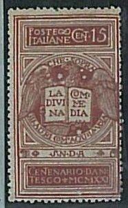 36118  Varietà  ITALIA REGNO:  Sassone 116c  Senza Filagrana - Nuovo linguellato