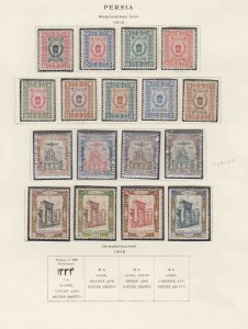 IRAN 2 CLEAN ALBUM PAGES VALUES UP TO $70 SCV EACH 22 STAMPS 1912-1915