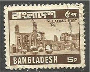 BANGLADESH, 1979, used  5k,  Lalbag Fort Scott 165