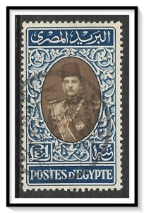 Egypt #240 King Farouk Used