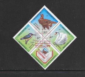 BIRDS - BELARUS #303  OVERPRINT MNH