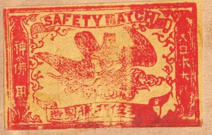 JAPAN Old Matchbox Label Stamp(glued on paper) Collection Lot #MA-7