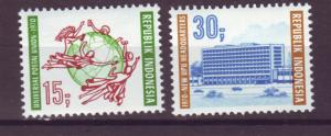 J21036 Jlstamps 1970 indonesia set mh #785-6 upu