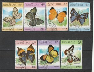 Laos Used 897-903 Butterflies 1986