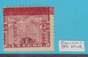 Panama 144 Ungummiert Doppel Überdruck auf Rechts Panama