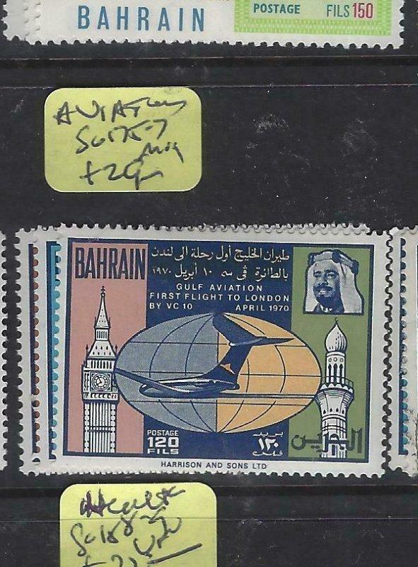 BAHRAIN (PP0903B) AIRPLANE  SG 175-7   MOG