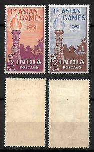 INDIA STAMPS 1951 FIRST ASIAN GAMES Sc.#233, 234. MLH