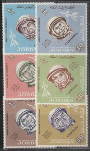 Jordan SC 491-6  Mint Never Hinged