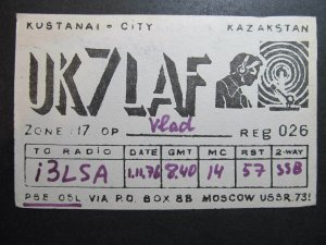 10396 Amateur Radio QSL Card KUSTANAI CITY KAZAKSTAN