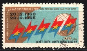 Vietnam. 1965. eleven. Flags, National Liberation Front. USED.