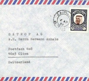 KUWAIT Cover *Al Raas* Commercial Air Mail SWITZERLAND Olten 1982 CA395