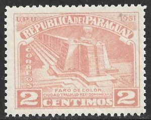 PARAGUAY 1952 2c COLUMBUS LIGHTHOUSE Issue Sc 467 MLH