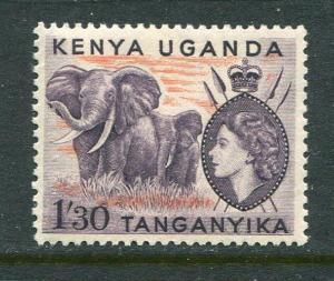 Kenya Uganda Tanganyika #113 Mint