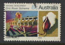 Australia SG 470 - Used