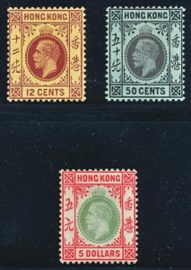 HONG KONG 125-27 MINT LH, KGV