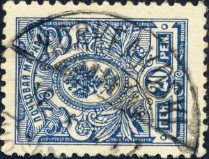 FINLAND - 1915 -  KORKEAKOSKI   Date Stamp on Mi.64A 20P p.14 1/4:14