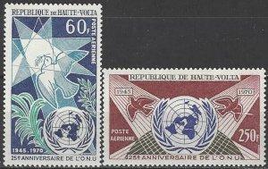 Upper Volta  C84-5  MNH  United Nations 25th Anniversary
