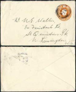 EP62 KGV 2d Orange Envelope Size E Used
