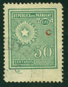 Paraguay 1933 #L16 U SCV (2018) = $0.50
