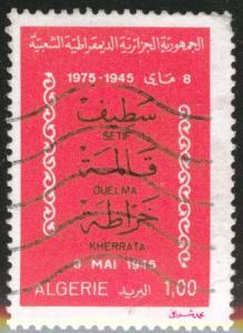 ALGERIA Scott 557 Used stamp