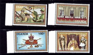 Uganda 215-18 MNH 1979 set