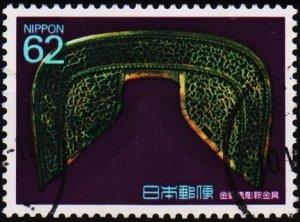 Japan. 1989  62y S.G.2006 Fine Used