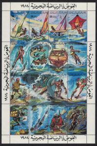 Libya Water Sports 16v Sheetlet SG#1432-1447