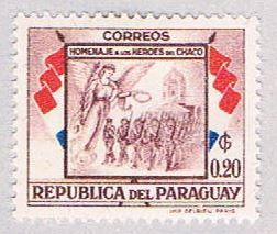 Paraguay 511 MLH Soldier Angels Cathedral (BP19828)