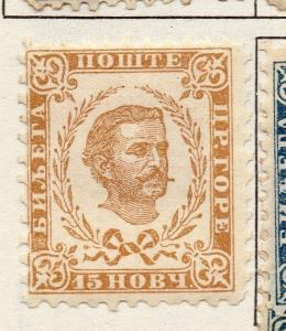 Montenegro 1874-96 Early Issue Fine Mint Hinged 15n. 182235