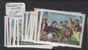 JORDAN  (PP1304B) MOSQUE   SG 1005-1017      MNH