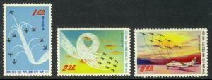 REPUBLIC OF CHINA TAIWAN 1960 AIRMAIL SET Sc C70-C72 MNH
