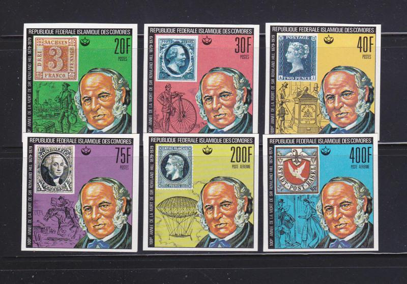 Comoro Islands 393-398 Imperf Set MNH Roland Hill