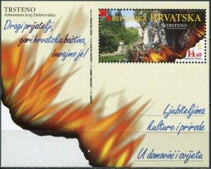 Croatia 2001. Trsteno Arboretum (MNH OG) Souvenir Sheet