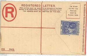 ST GEORGE & THE DRAGON : POSTAL STATIONERY : BARBADOS - 2 1\2 d