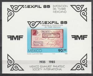 Mexico #1385  MNH CV $3.50  (K497)