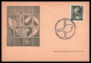 1946  Austria is Free Liberation Postcard  Cover Swastika Fascism Cachet