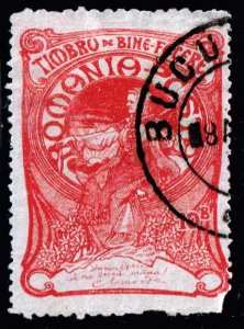 ROMANIA STAMP 1906 Spinning USED STEAMP 10+10B