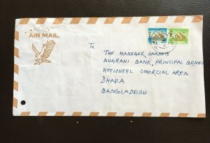Kuwait Cover to Bangladesh Dhow Coil Franking