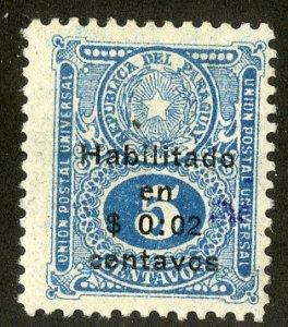 PARAGUAY 265 MH BIN $.25