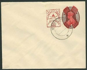BURMA JAPAN OCCUPATION WW2 India 1a envelope optd by Japan Forces..........42409