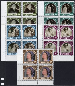 Tuvalu 1987 Sc#454/458 RUBY WEDDING 40th.ANNIV.BLOCK OF 4 SPECIMEN