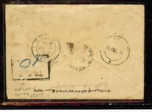 MALAYA KEDAH (P1012B) 1931 RARE KEDAH TAX MARKING TO PAY 10  1931