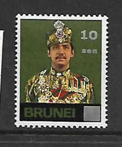 BRUNEI, 225, MNH, SURCHARGED IN SILVER
